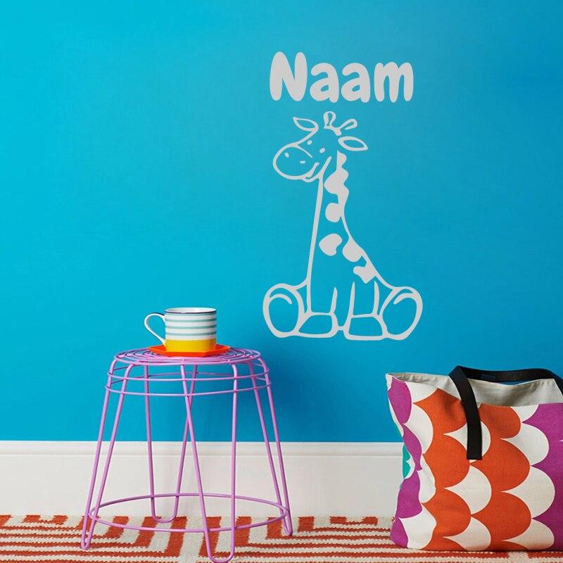Nombre personalizado precioso jirafa etiqueta de la pared Decal bebé cuarto de niños nombre personalizado vinilo decoración Mural Wallpaper