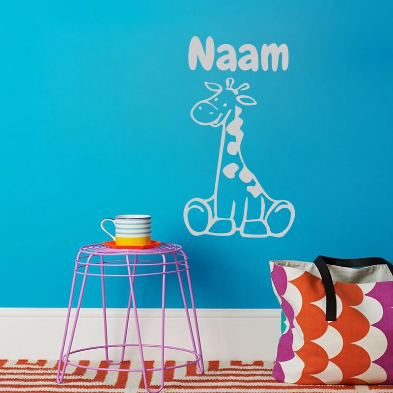 Personalized Name lovely Giraffe Wall Sticker Decal Baby Children Room Nursery Custom Name Vinyl Home Decor Mural Wallpaper