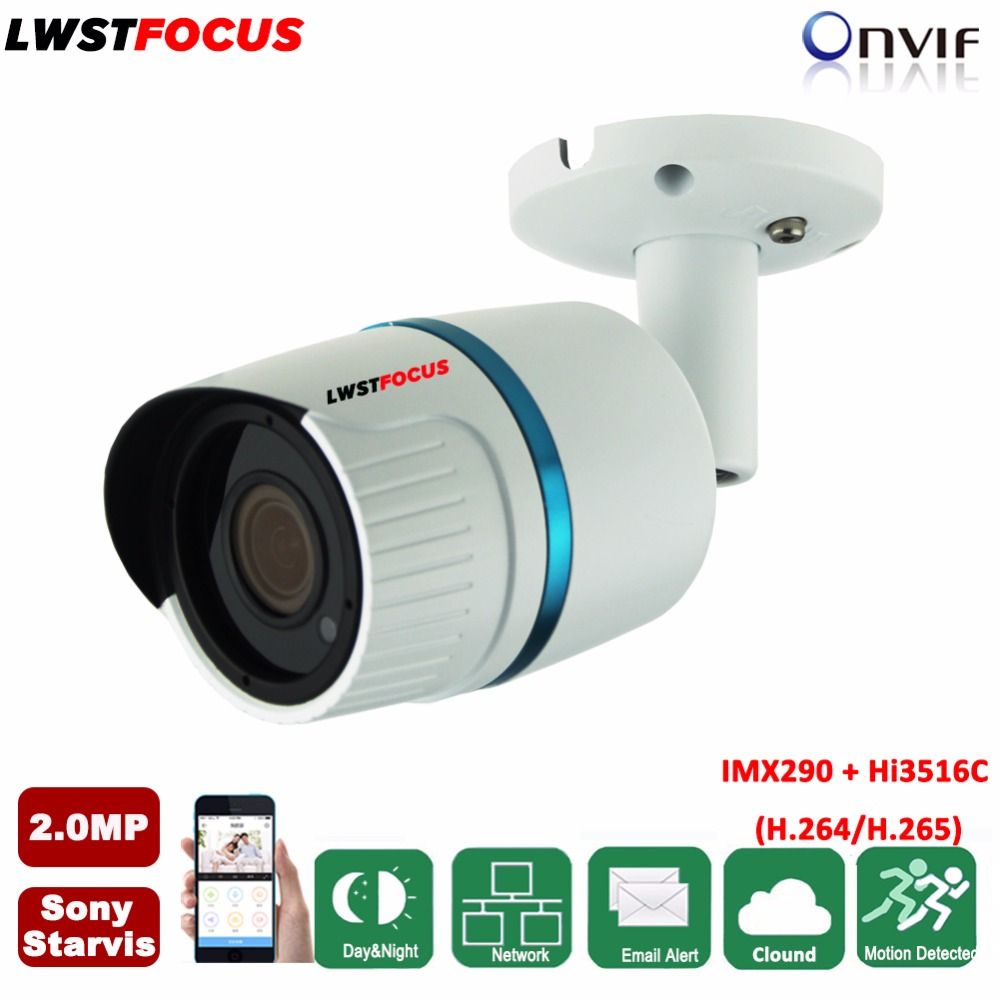 Sony Starvis IMX290+ Hi3516C 2MP IP Camera 1080P H.265/H.264 Outdoor Waterproof IR CCTV Bullet Security IP Camera POE ONVIF2.4 wistino cctv camera metal housing outdoor use waterproof bullet casing for ip camera hot sale white color cover case