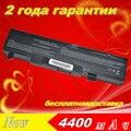 Milo jigu bateria do portátil para fujitsu li1705 l1310g amilo pro v2030 v2035 v2055 smp-lmxxps6 smp-lmxxsf3 smp-lmxxfs2 sol-lmxxml6