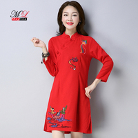 Maylina Chinese National Style Dress Embroidery Black Red Cheongsam Short Dresses Vintage Work Party Dress Slim