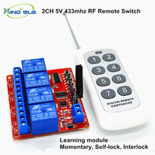 2016 New 433mhz Remote Control Light Switch Schakelaar DC 5V On Off Switches With RF 433.92 mhz Wireless Controller