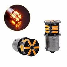 2Pcs S25 1156 BA15S 7014 21SMD LED Auto Car LED Bulbs Signal Lights Amber LED Signal Lights LED Signal Bulbs