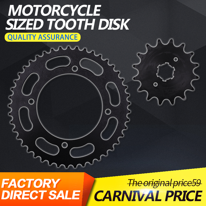 A Set Front And Rear Chain Sprocket Gear Disc Wheel Kit For Yamaha XV250 XV 250 Motorcycle Accessories brand new a set starter drive gear for yamaha ttr250 tt250r tt r 250