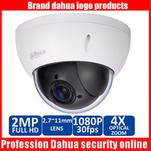 Dahua DH-SD22204T-GN CCTV IP camera 2 Megapixel Full HD Network Mini PTZ Dome 4x optical zoom POE Camera SD22204T-GN with logo