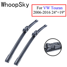 WhoopSky Car Restore Wiper Blades for VW Volkswagen Touran 2006-2016