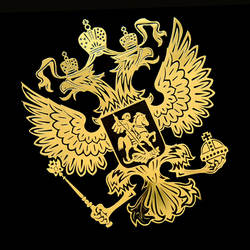Auto-Coat-of-Arms-of-Russia-Nickel-Metal