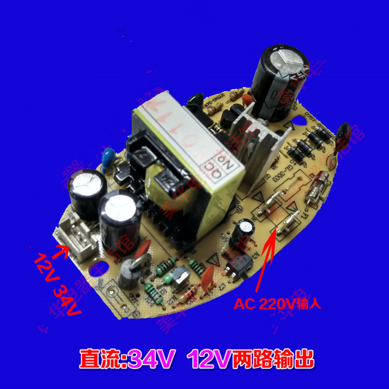 Replacement Humidifier Parts General Switching Circuit Power Supply Board 35W/34V/12V Power Supply Board Control Main Panel