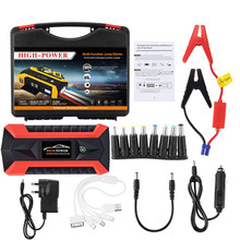 89800mAh 12V LCD 4 USB Car Jump Starter Pack Booster Charger Car Battery Charger Buster Power Bank board circuit