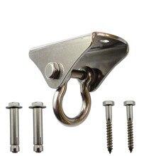 Потолочный крючок люлечная Подвеска из нержавеющей стали для подвесной гамак для йоги стула и подвесных резинок с максимальной нагрузкой 450 кг (992lb)
