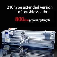 LISM Extended bench lathe brushless motor lathe 220V Stainless Steel 750W Household DIY variable speed mini metal lathe machine