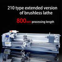 LISMO Estendida torno de bancada torno do motor brushless 750 W Casa DIY máquina de metal mini torno de velocidade variável 220 V Inoxidável aço