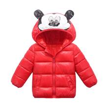 BOTEZAI/модные зимние пуховики для мальчиков и девочек; детская одежда с капюшоном; милая одежда с дизайном «Микки»; детская одежда; верхняя одежда