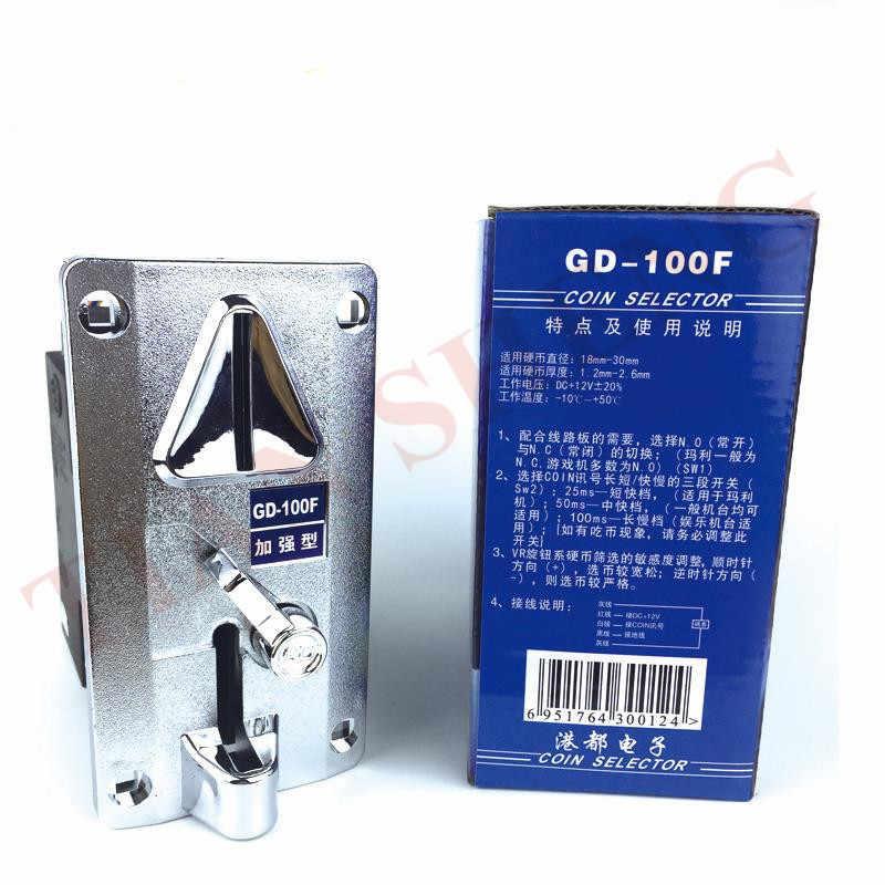 GD100F 플라스틱 패널 전자 코인 수락 자 CPU 비교 단일 코인 선택기 메커니즘 아케이드 게임 기계 부품