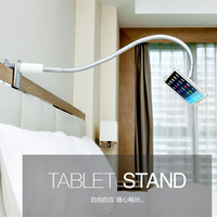 LP 7S Metal Flexible Long Arm Tablet Stand Aluminum Desktop Clamp Bed Bracket 360 Rotation Holder for iPad Mini Air 7 10 inch