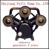 W3065/8/12.5 220V/380V 3KW Single stage Air Compressor Head Piston Air Compressor Head