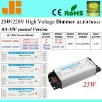 送料無料0 10ボルト調光ドライバ、25ワット/220ボルト調光対応ledドライバ、1チャンネルDM9131H Vシリーズ|dimming driver|led dimming driverdimming led driver -