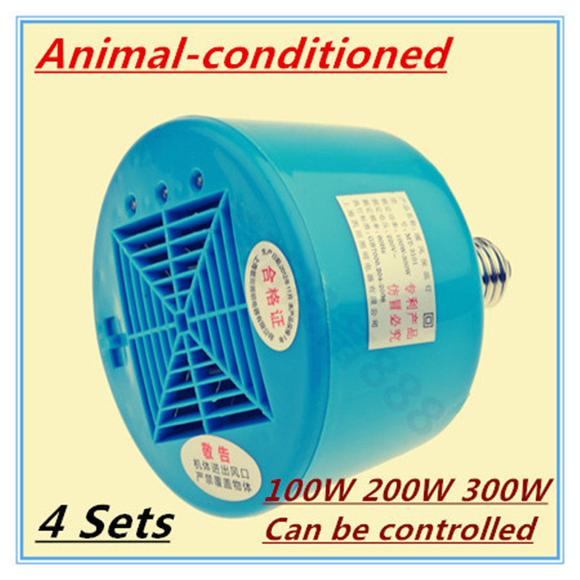 4 Sets Animal conditioned 100W 200W 300W Pet heat lamp Pig Heater Chicken heating lamp Animals