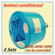 4 Sets Animal-conditioned 100W 200W 300W Pet heat lamp Pig Heater Chicken heating lamp Animals heating lamp New Animal cage(China)