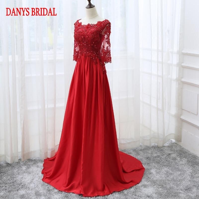 Robe de soirée longue en dentelle rouge à manches - Habillez-vous pour des occasions spéciales - Photo 2