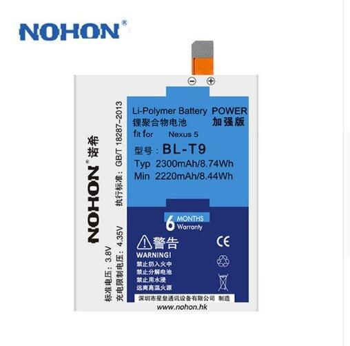 100% Original NOHON <font><b>Battery</b></font> BL-T9 Li-ion <font><b>Battery</b></font> 3.8V 2300mAh Free Tools For LG Google Nexus 5 D820/<font><b>D821</b></font> BL T9