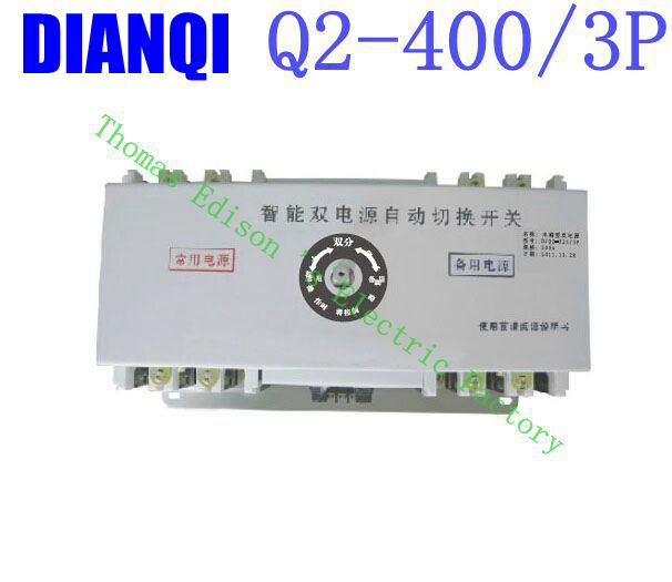 3P 400A MCB Q2-400/3P type Dual Power Automatic transfer switch