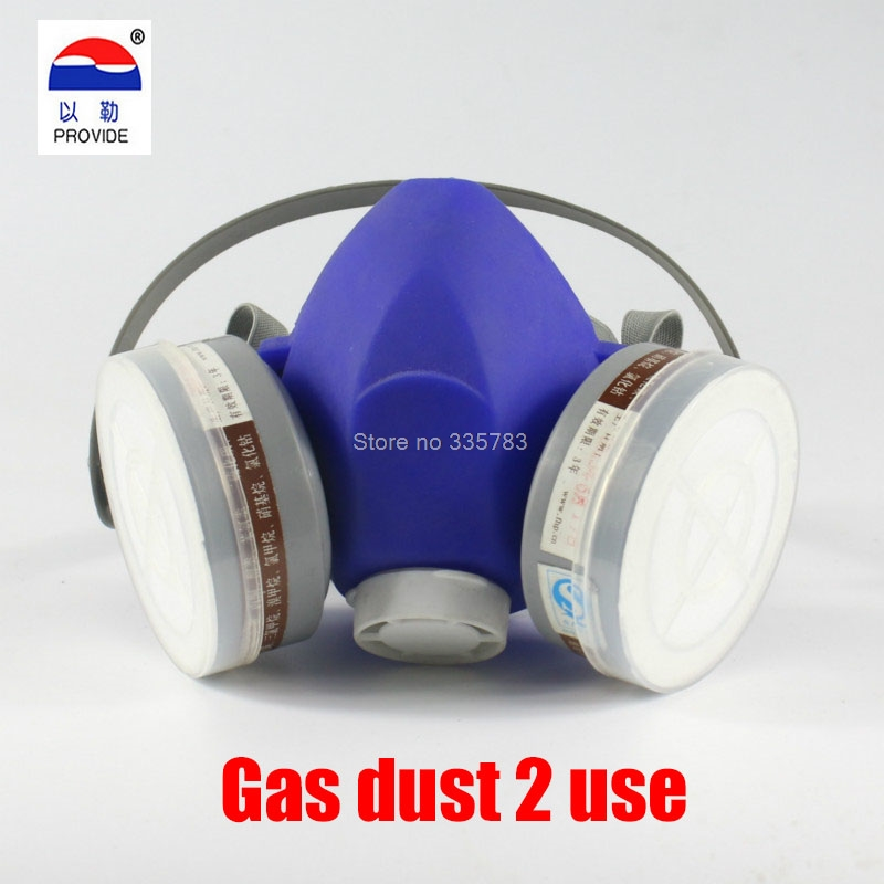 PROVIDE Dustproof anti-virus 2 use respirator mask Silica gel high quality respirator pesticide smoke gas mask provide respirator mask respirator mask silica gel dustproof gas masks boxe industrial safety chemical gas mask