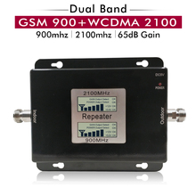 مكبر للصوت مقوي إشارة الهاتف المحمول 65dB و17 ديسيبل و17 ديسبل AGC ثنائي النطاق 8 جي إس إم 900 LTE و1 3G UMTS WCDMA 2100mhz
