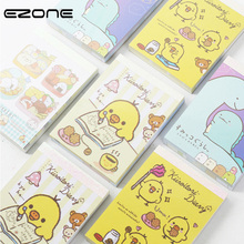EZONE Kawaii Cartoon Mini Notebook Printed Cute Dinosaur / Chicken / Food Notepad Traveler Diary Daily Memo Pad School Office Office Supply