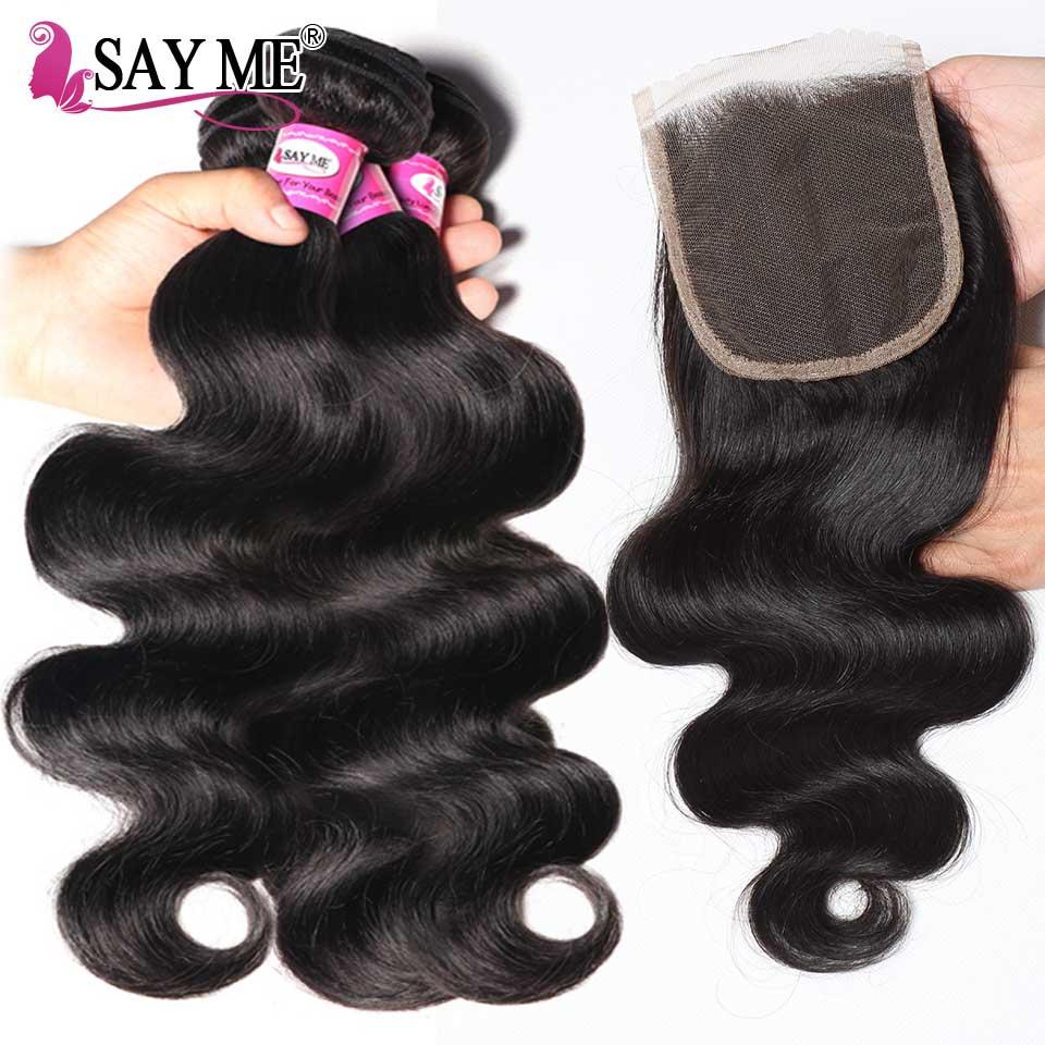 Dígame paquetes de cabello humano de la onda del cuerpo con el - Cabello humano (negro)