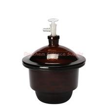 150 мм, янтарно-Коричневый Стеклянный Вакуумный осушитель, ID = 15 см лабораторная сушилка, с крышкой и клапаном