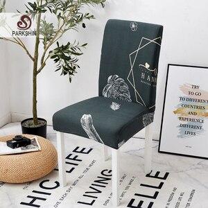 Image 1 - Parkshin 도매 패션 의자 커버 좌석 의자 커버 보호자 좌석 Slipcovers 호텔 연회 홈 웨딩 장식