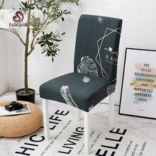 Parkshin atacado moda cadeira capa de assento capas de cadeira protetor de assento slipcovers para hotel banquete casa decoração de casamento