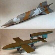 1:24 Германия V1/V2 ракета 3D бумажная модель космическая Library Бумага Ремесло картонный дом для детей бумажные игрушки(2 ракетки