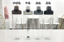 Keep a Fresh bottle of Sports drink water Cup Cold insulation Cycling Drink Bottle Mist Spray for Outdoor