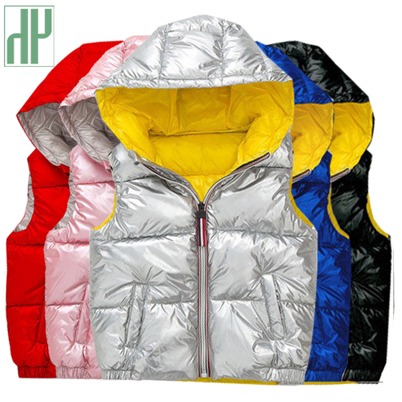b5514c55174b HH sleeveless jacket for kids vest waistcoat Coats gold silver ...
