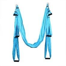 1 комплект подвесной гамак для йоги новейший многофункциональный антигравитационный пояса для йоги для занятий йогой без удлинителя и винтов