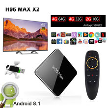 H96 Max x2 Smart TV BOX Android 8.1 Amlogic S905X2 LPDDR4 Quad Core 4GB 32GB 64GB 2.4G&5GHz Wifi 4K HD2.0 Set top box PK X96 MAX smart tv box android 8 1 h96 max x2 amlogic s905x2 4k media player 4gb 64gb h96max ddr4 tv box quad core 2 4g