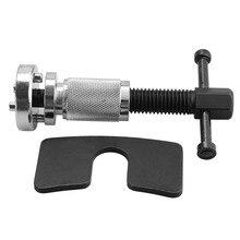 """Buy (Shipping From DE) 1x 3/8 """"Brake Caliper Brake Caliper Reset Tool For Audi VW Ford"""