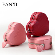 цена на Oirlv Luxury Heart Shape Leather Jewelry Box With Zipper For Ring Earring Necklace Charms Bracelet Collection Gift Box Packaging