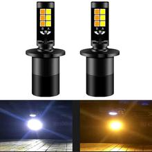 2x White+Yellow H1 LED High Power 180W 18000LM Fog Light Driving Bulb Dual Color Led Fog Light H1 Bulbs Front Lights Lamps Bulb creative led light bulb style keychain yellow white