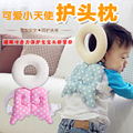 New Arrival Baby Safety Kids Keeper,Baby Walker Wrestling Protect Angle Wings Bee Ladybug Shape,Toddler Baby Head Protection Pad