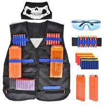 Детская тактическая уличная игра, тактический жилет-держатель, комплект, игровые пушки, игрушки для Nerf N-Strike, элитная Серия пуль, Подарочная игрушка