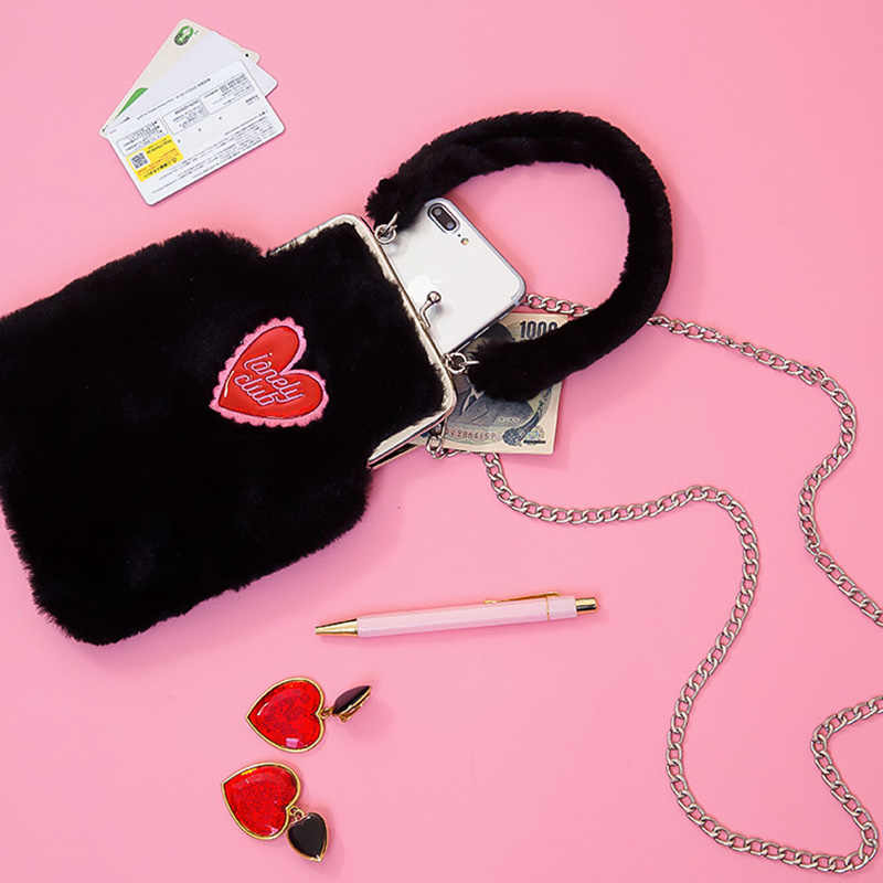 Bentoy New Fashion Shoulder Bag Women Cute Heart Chain Small Messenger Phone Coin Bag Plush Winter Handbags Crossbody Fur Bag
