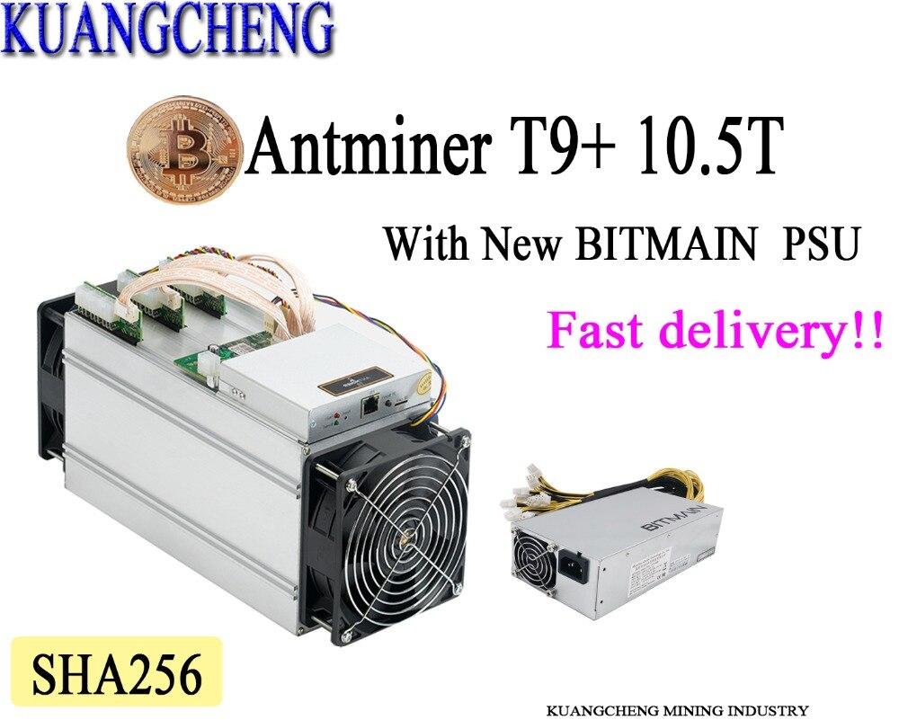 2018 nouveau 10.5Th/s AntMiner T9 deux ventilateur, 10500Gh/s avec nouveau BITMAIN Alimentation Économique Que Antminer S9 S9i