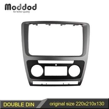 Skoda octavia 오디오 스테레오 패널 장착 설치 대시 키트 트림 프레임 어댑터 용 2 din radio fascia