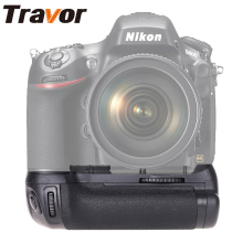 Skilled Multi Energy Battery Grip for Nikon D800 D800E DSLR Digital camera as MBD12