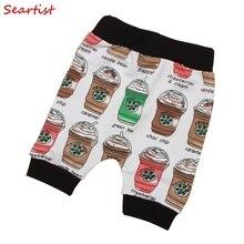 #25# 1-7 Years Baby Boys Girls Summer Shorts Cotton Cute Coffee Cups Harem 2016 New Fashion