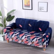 цена на 75-300cm Stretchy Chair Loveseat Sofa Cover Pure Slipcover Cushion Sofa Case Anti-dust Sofa Wrap Pet Hair Dust Damage Protector