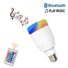 E27 Smart RGB Wireless Bluetooth Speaker Bulb Music Playing Dimmable AC110-265V LED Bulb Lamp with 24 Keys Remote Controller honsco bluetooth v3 0 speaker e27 rgb 9w led bulb music lamp w remote controller ac 90 240v